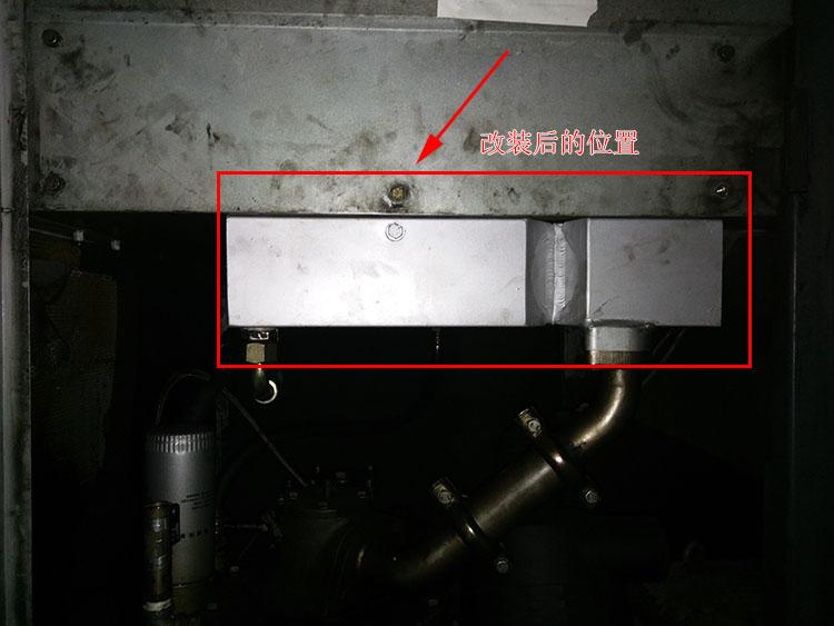 阿特拉斯散热器
