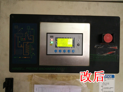 空压机控制器
