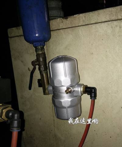 气动式自动排水器